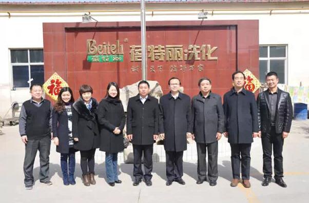 2015中国洗涤展国内推广第10站:河北石家庄