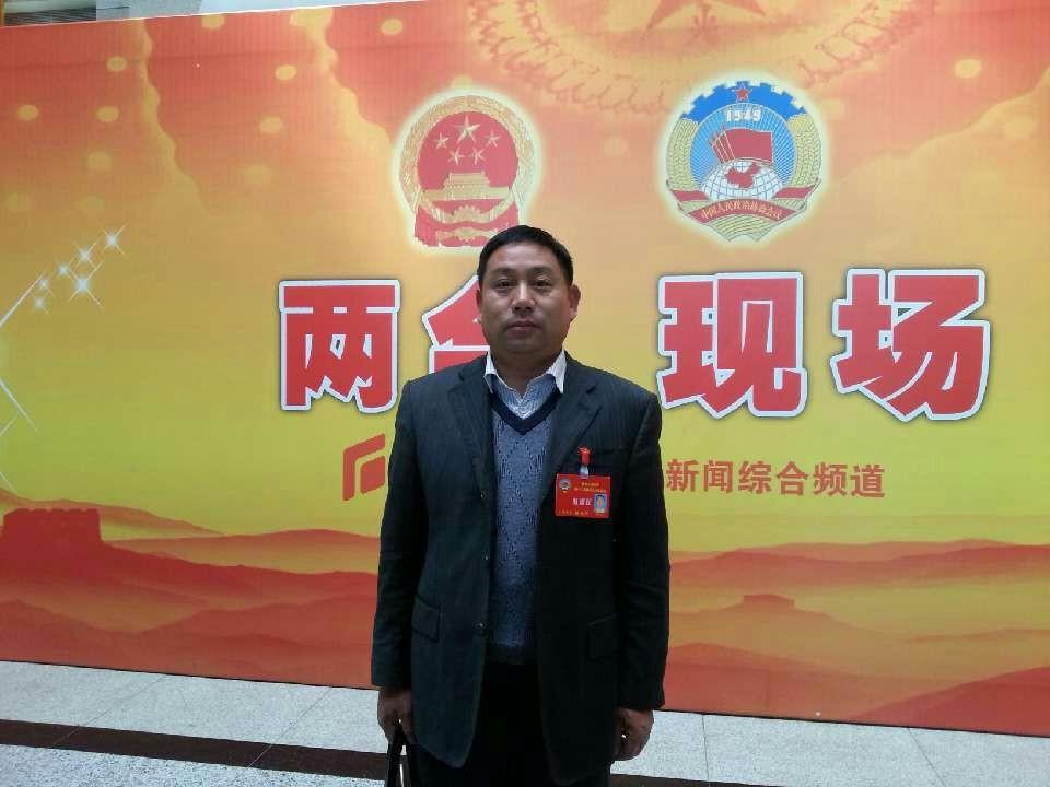 热烈祝贺公司董事长陈永军参加中国人民政治协商会议石家庄市第十二届委员会第一次会议