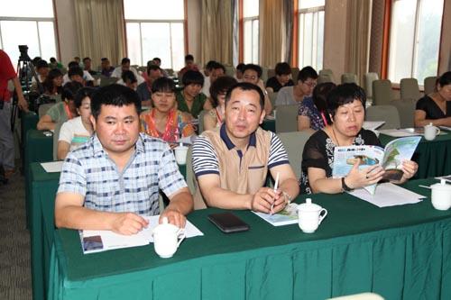 第三届京津冀洗涤技术研讨会